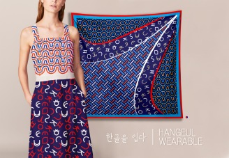 Wearable Hangeul 1